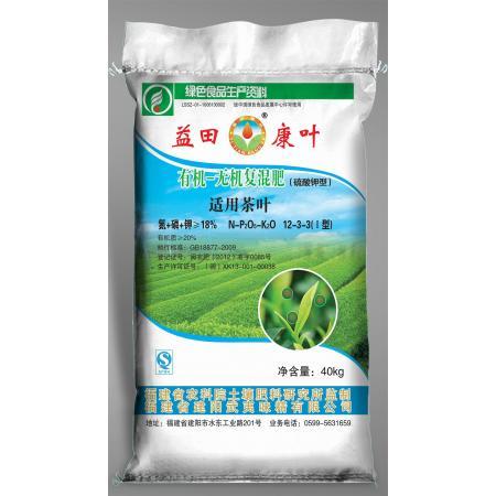 益田康叶 有机-无机复混肥(硫酸钾型)