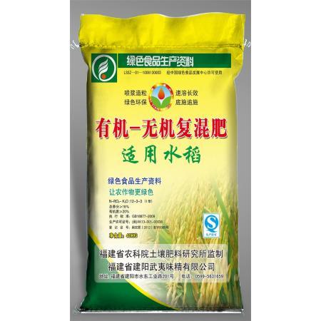 有机-无机复混肥 适用水稻