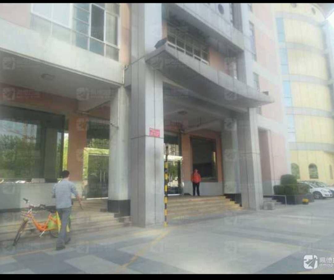 西安珍佰粮行有限公司太白南路店